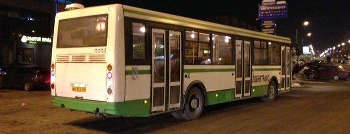 Автобус № 1 is one of Лобня.