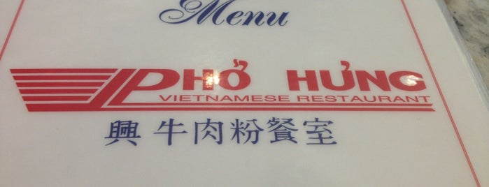 Pho Hung is one of Nom nom in GTA.