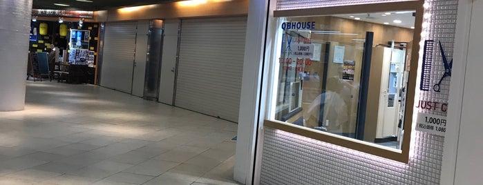 QB HOUSE 青山オーバル店 is one of 渋谷.