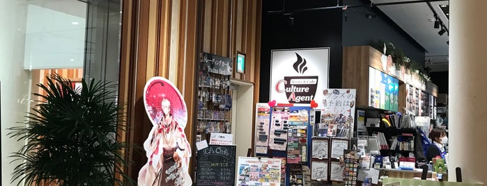 CultureAgent Cafe SHIBUYA is one of free Wi-Fi in 渋谷区.