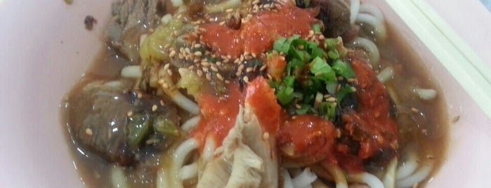 Quinn Seremban Beef Noodles is one of Neu Tea's Seremban Trip 芙蓉.