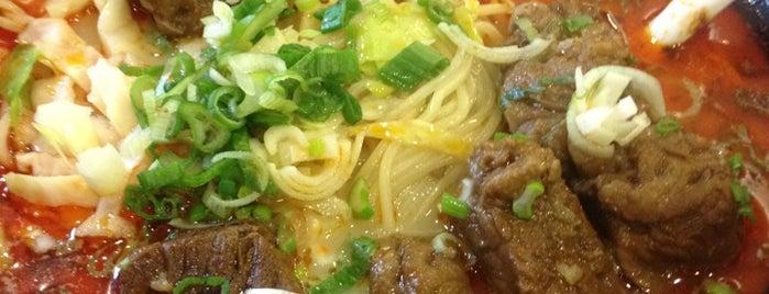 Ajisen Ramen Irvine is one of Food!.
