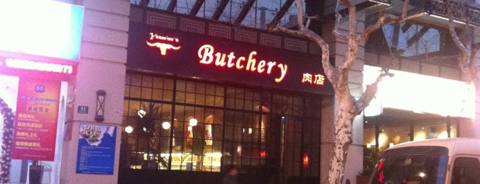 Yasmine's Butchery is one of Shanghai list of to-dos.
