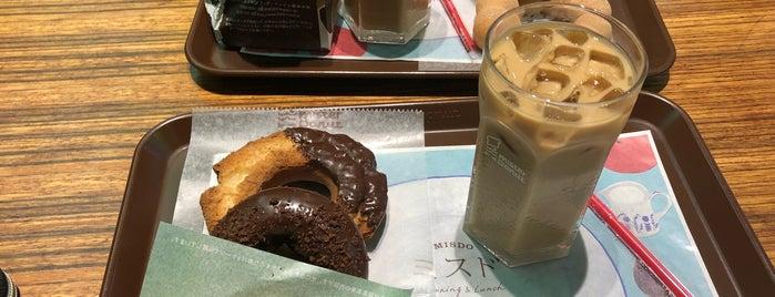 Mister Donut is one of 地元で行く場所(流山市).