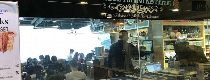 Istanbul Express Turkish Restaurant 伊斯坦堡特快 is one of Hong Kong.