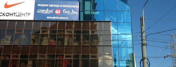 ТК «Орион» is one of Торговые центры в Санкт-Петербурге.