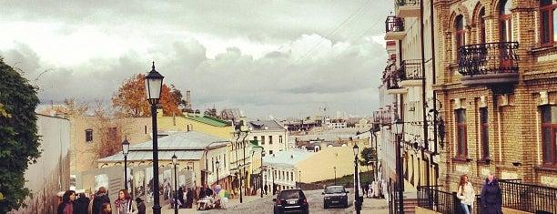 Андреевский спуск is one of Kiev_travel.