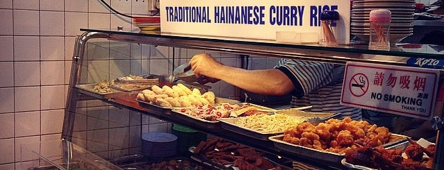Traditional Hainanese Curry Rice is one of Food.