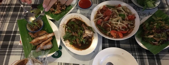 De Zaab is one of Chiang Mai Best Eats.