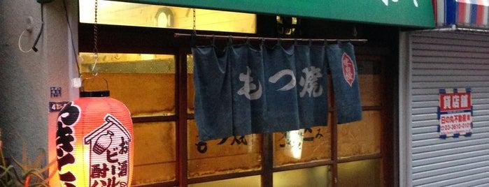 栄や is one of 酒場放浪記 #2.