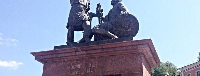 Памятник Минину и Пожарскому is one of Что посмотреть в Нижнем Новгороде.