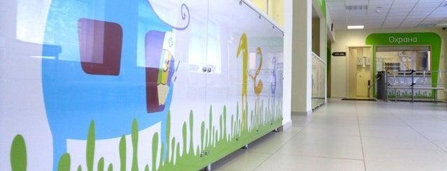 Детская поликлиника Литфонда is one of Детская Москва.