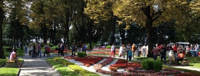 Тайницкий сад is one of Раз.
