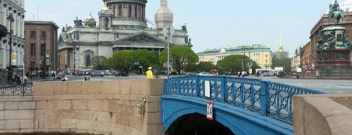 Синий мост is one of Санкт-Петербург.