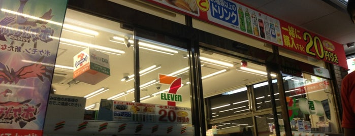 7-Eleven is one of コンビニ.