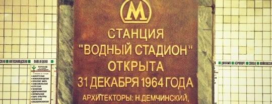Метро Водный Стадион is one of PayPass Moscow.