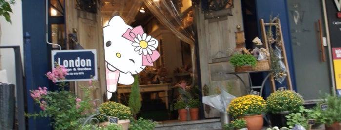 London Flower & Garden is one of itw, seoul.