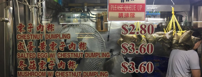 Hoo Kee Rice Dumpling is one of 119 stops for Local Snacks in Singapore.