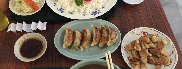 Taichan is one of FAVORITE JAPANESE FOOD.