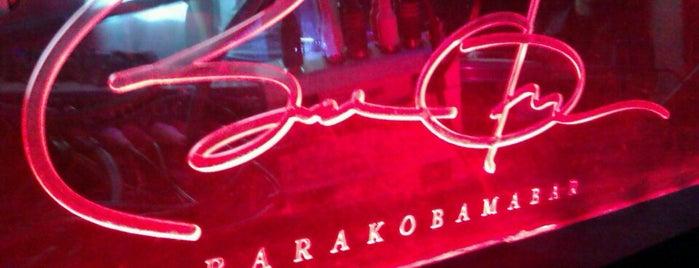 BarakObamaBar is one of Выпить и весело .