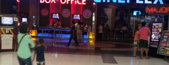 Major Cineplex Ayutthaya is one of ช่างกุญแจอยุธยา โทร. 094 857 8777.
