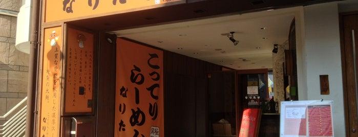 ラーメンなりたけ 栄店 is one of ラーメン.