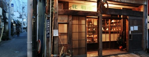 こぐま is one of BOKU-to-TekuTekuまちみてマップ.