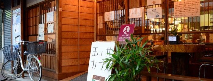 玉ノ井カフェ is one of BOKU-to-TekuTekuまちみてマップ.