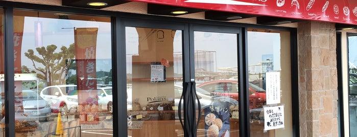 ポラリス よみうりランド店 is one of よく行く場所.