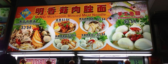 Eateries worth going for...
