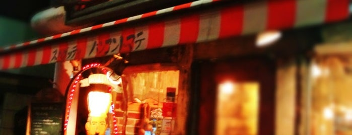パンコントマテ 大久保店 is one of 大久保周辺ランチマップ.