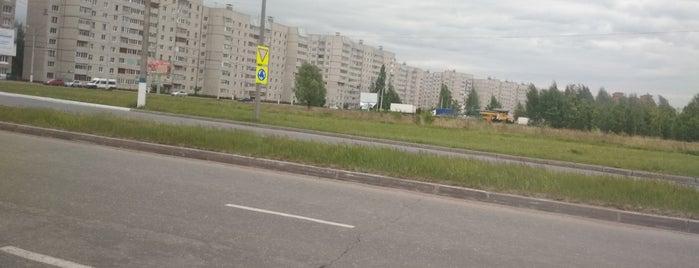 Novocheboksarsk is one of cities.