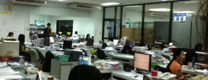Social Security Office Area 12 is one of ราชการ.