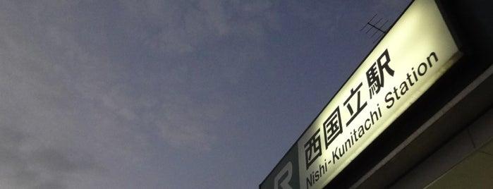 Nishi-Kunitachi Station is one of 国立・立川・府中周辺.