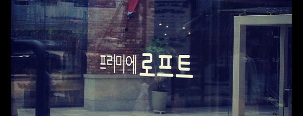 1er LoFt is one of 판교 Place..