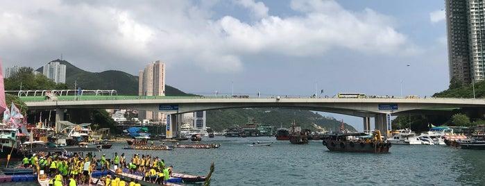 Aberdeen Fishing Village is one of Hongkong.