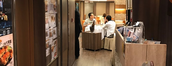 Megan's Kitchen is one of Hong Kong.