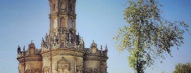 Храм Знамения Пресвятой Богородицы is one of I want.