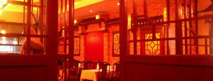 Китайский ресторан is one of Восточная кухня | Eastern Diner.