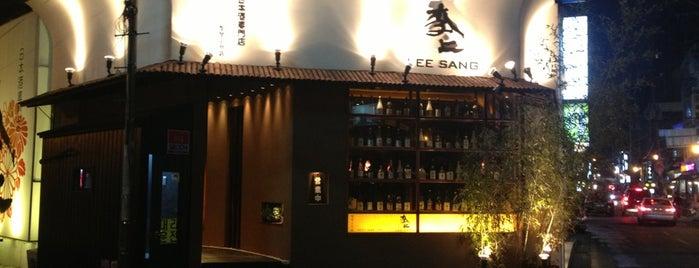 청담이상 (李上 / LEE SANG) is one of 한국 맛집 멋집.