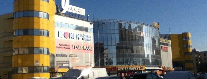 ТРК «Ульянка» is one of Торговые центры в Санкт-Петербурге.