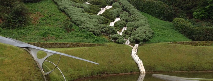 Garden of Cosmic Speculation is one of Best of World Edition part 1.