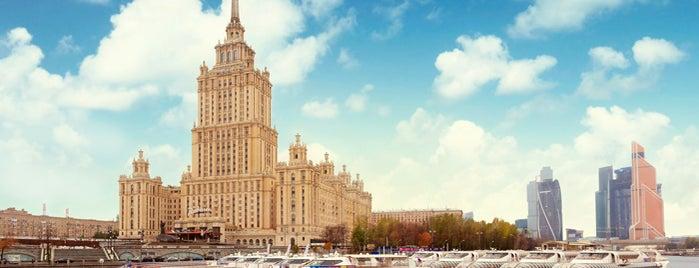 Radisson Royal Hotel is one of Moskova Gezilecek Yerler.