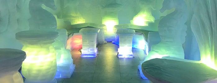 Ice Bar is one of Sharm Alshake.