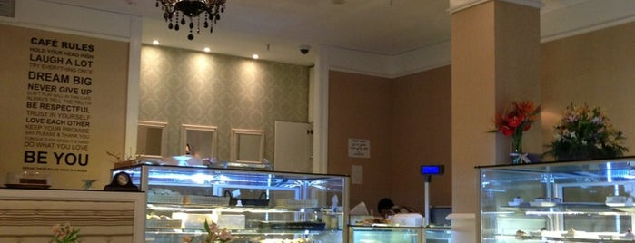 Danjeh Pastry Café is one of To go.