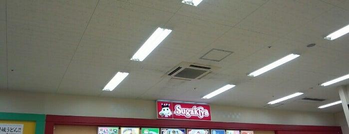 スガキヤ 刈谷バロー店 is one of 兎に角ラーメン食べる.
