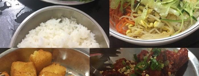 Nikuya Espetos & Korean food is one of Casa NINA.