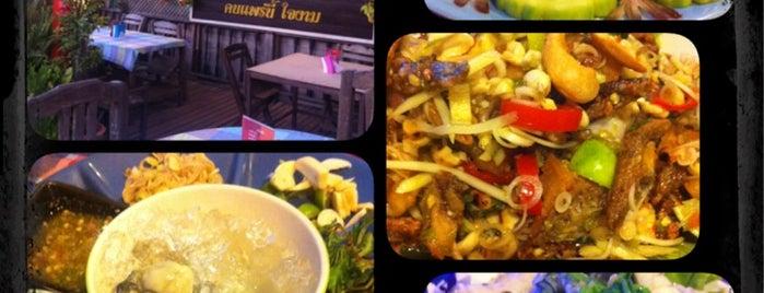 ฮิมน้ำคอฟฟี่ is one of Favorite Food.
