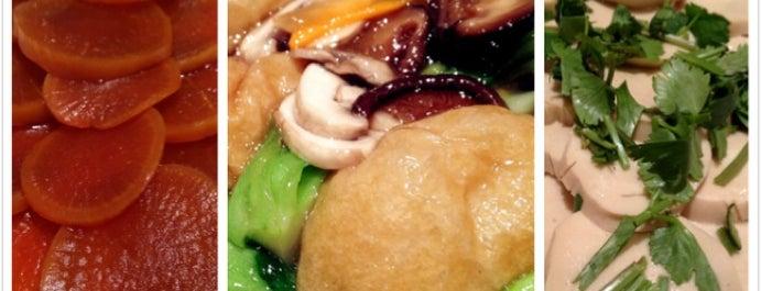 南伶酒家 Nanling Restaurant is one of Simons Shanghai List.