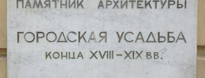 Московская государственная консерватория им. П. И. Чайковского is one of культУРА.